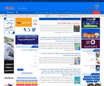 Tabnak.ir - سایت خبری تحلیلی تابناك|اخبار ایران و جهان|TABNAK