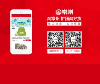 Taocz.com - 淘常州