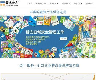 Tddf.com.cn - 天地大方