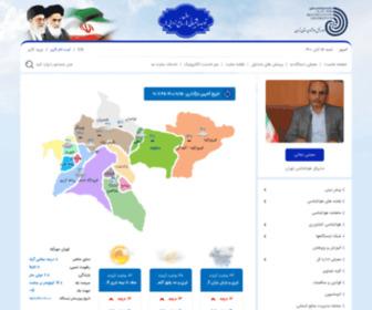 Tehranmet.ir - اداره کل هواشناسی استان تهران