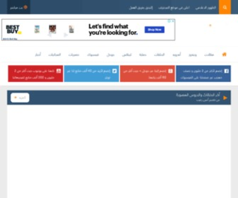 Th3pro.com - المحترف: شروحات برامج مكتوبة ومصورة بالفيديو  | Almohtarif