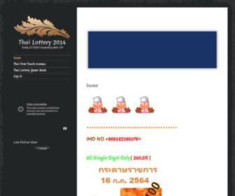 Thailottery2014.com - home - Thai Lottery 2014