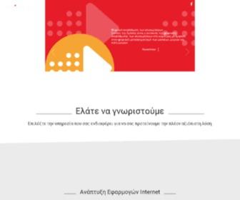 Think.gr - Ηλεκτρονικό εμπόριο,  Παρουσία στο Internet, Υπηρεσίες mobile, Όνομα χώρου .gr