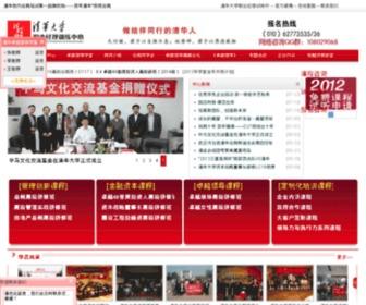 Thpx.org - 清华大学职业经理训练中心
