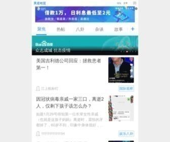 Tianya.cn - 天涯社区_全球华人网上家园