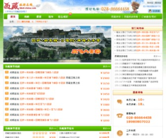 Tibet-china.com - 西藏旅游网:西藏旅游预订知名品牌__最新的预定报价、风景图片