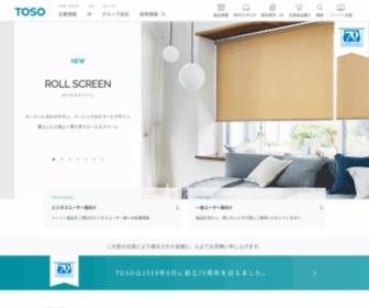 Toso.co.jp - トーソー株式会社:窓周り製品の総合インテリアメーカー