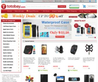 Totobay.com - Wholesale-China Mobile Phones - Buy Wholesale Phone Accessories From Totobay Wholesaler