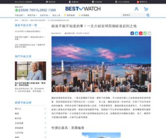 Travelfish.hk - 特價旅遊、套票、酒店、機票、餐飲、折扣 - travelfish.hk