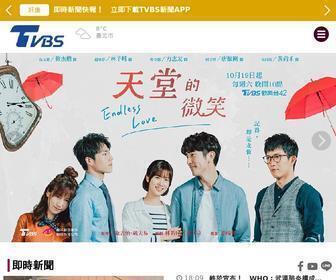 Tvbs.com.tw - TVBS官方網站
