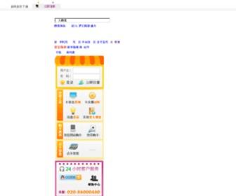 Txtong.com.cn - 没有找到站点