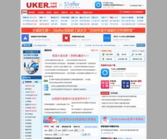 Uker.net - 英国出国留学申请签证-中英网www.uker.net_留学网_英国大学排名_英国大学专业排名_英国留学申请_英国签证_英国特价机票_英国同路人