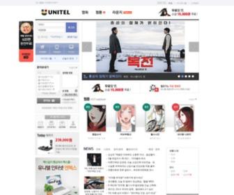 Unitel.co.kr - 멤버쉽 커뮤니티 유니텔