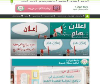 Univ-alger3.dz - موقع جامعة الجزائر 3