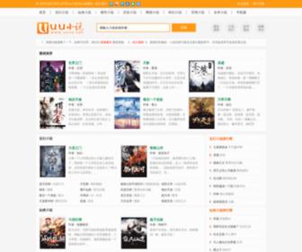 Uuxs.net - uu小说_书荒者最喜爱的免费小说阅读网