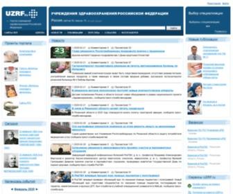 Uzrf.ru - Учреждения Здравоохранения Российской Федерации