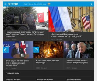 Vesti.ru - Вести.Ru: новости, видео и фото дня