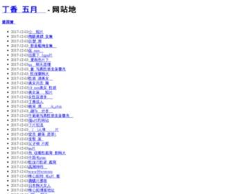 Videoscriptleri.com - 刺激撸最新网址_cijilu在线视频_好看免费刺激撸网站视频免费刺激