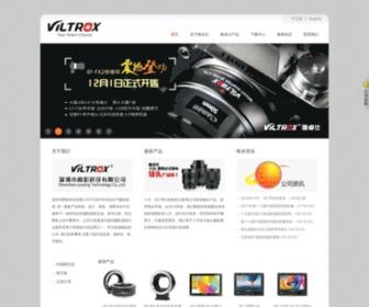 Viltrox.com - 深圳市爵影科技有限公司