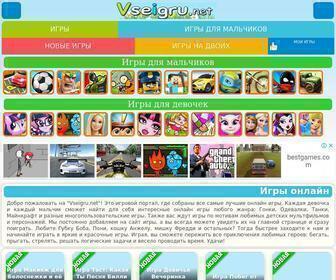 Vseigru.net - Все Игры - Онлайн