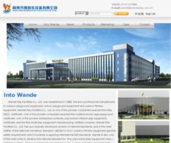 Wandeplay.com - China Playground equipment,outdoor playground equipment-Wande Play
