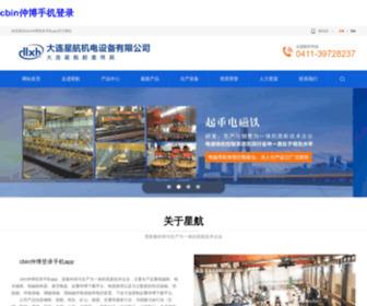Watch58.com - 高仿表,高仿情侣表,高仿瑞士手表,仿牌表,高仿女士手表,手表坊国内最专业的高仿名牌手表商城 - Powered by ECShop