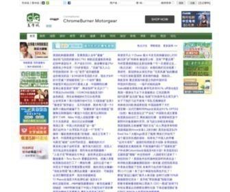 Wenxuecity.com - 文学城 - 即时滚动新闻, 本地新闻, 热点论坛, 博客 - wenxuecity.com