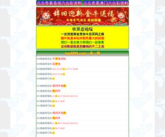 Wn909.com - 渭南广播网-渭南广播新闻综合门户网-渭南人民广播电台主办