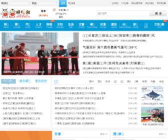 Wuxi.cn - 无锡综合信息生活门户网站,无锡信息港免费发布信息,免费信息发布网站,无锡最早的门户网站_无锡阿福台