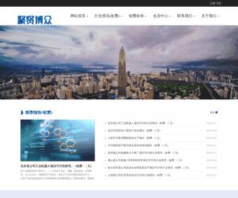 Xh888.com - 笑话大全,冷笑话精选,小笑话,经典笑话集-笑话888