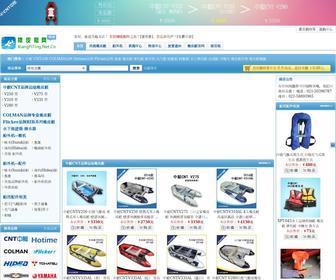 Xiangpiting.net.cn - 中国橡皮艇网商城-正品保证、品质保障、售后保障、货到付款、放心购物! - Powered by ECShop