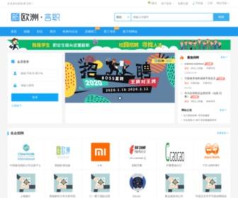 Xineurope.com - 法国华人论坛 - 新欧洲 - 战斗在法国 - 欧洲华人门户麾下社区