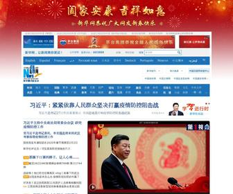 Xinhuanet.com - 新华网_让新闻离你更近