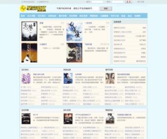 Xkzw.org - 星空中文 - 免费小说阅读网
