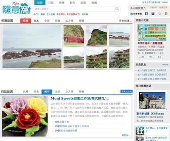 Xuite.net - 隨意窩 Xuite