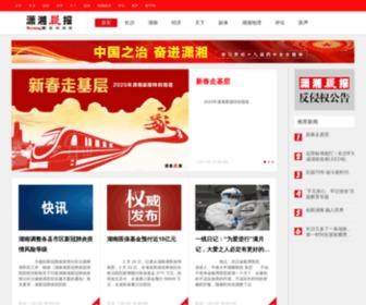 Xxcb.cn - 潇湘晨报网_湖南生活长沙新闻第一门户网 - 潇湘晨报网
