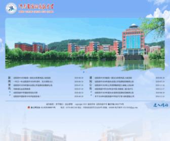 Xygz.com.cn - 信阳高级中学