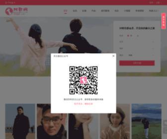 Yage.com - 雅歌网-基督徒婚恋 基督徒交友 主内婚恋交友网站