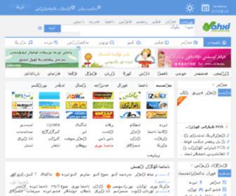 Yahxi.com - Yahxi Ulinix Tori - 亚克西网址导航 www.yahxi.com,ulinix toi