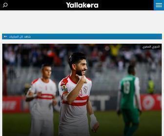 Yallakora.com - ياللاكورة الموقع الرياضى الأول فى الشرق الأوسط