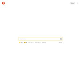 Yandex.kz - Яндекс