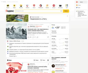 Yandex.ru - Яндекс — поиск №1 в России
