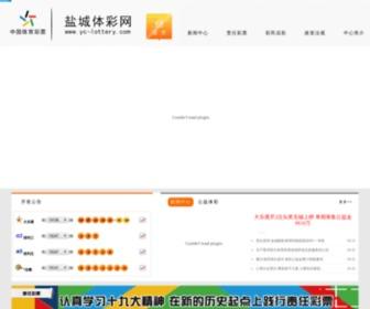 Yc-lottery.com - 盐城市体育彩票官方网站
