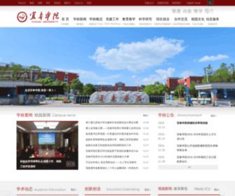 Ycu.jx.cn - 宜春学院