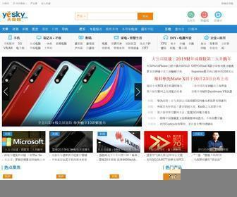 Yesky.com - 天极网_全球最大中文IT网站 引领中国数字生活