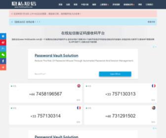 制作 nya s 誹謗 中傷 ニャース com 株式 ホームページ 虫眼鏡 vivi 対策 会社