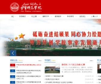 Ylsy.edu.cn - 伊犁师范学院