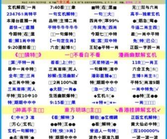 Ymz03.com - 夜明珠之:标准开奖时间ymz03