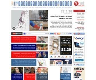 Ynet.co.il - ידיעות אחרונות