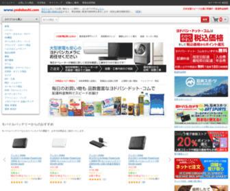 Yodobashi.com - ヨドバシ.com - ヨドバシカメラの公式通販サイト【全品無料配達】
